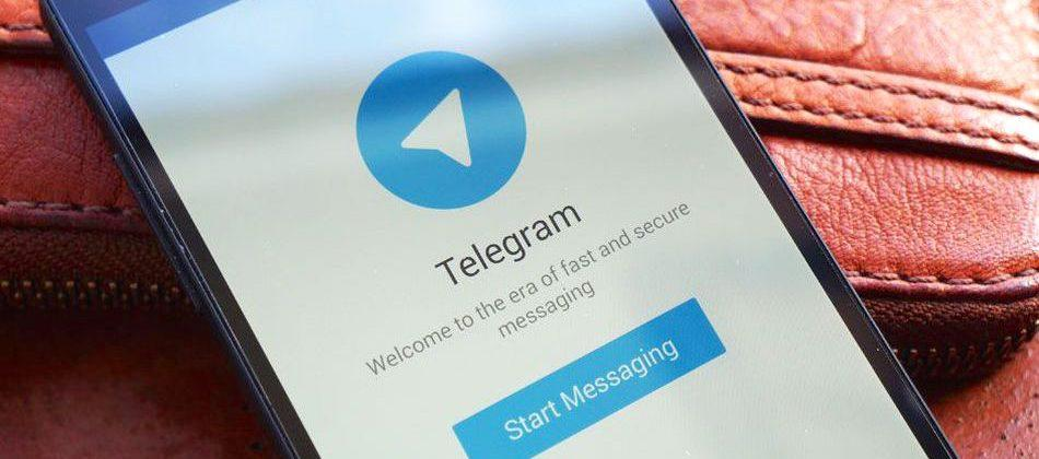Биржа рекламы через Telegram — admost