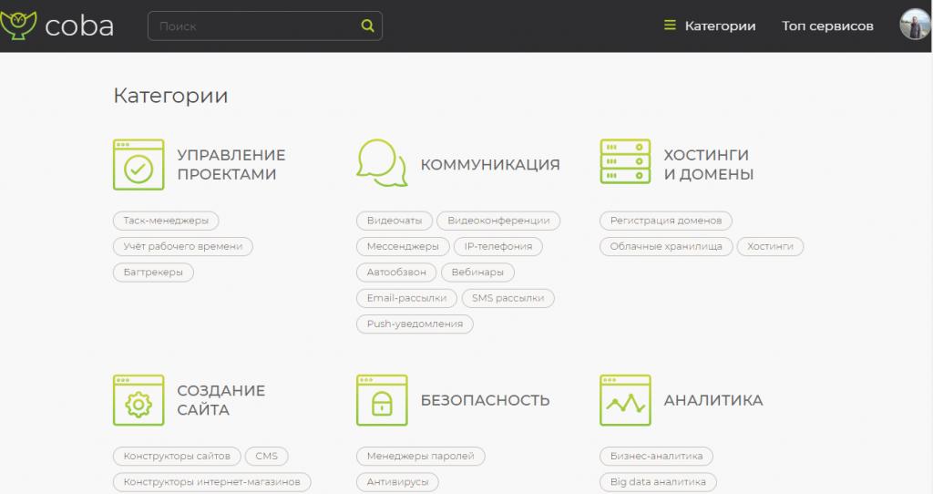 Скриншот каталога